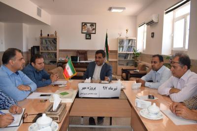 برگزاری جلسه پروژه مهر