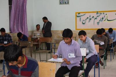 بازدید از حوزه امتحانی متوسطه دوره اول