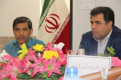نشست دویست و چهل و سومین جلسه شورای منطقه ای آموزش و پرورش شهرستان اردکان