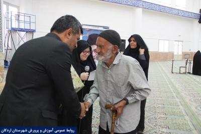 گزارش تصویری گرامی داشت روز سالمند در مصلی شهر احمدآباد
