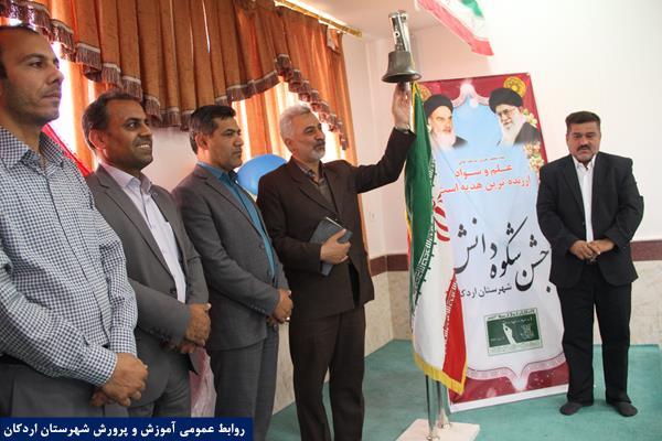 گزارش تصویری برگزاری جشن شکوه دانش ویژه بازگشایی کلاسهای سوادآموزی شهرستان اردکان