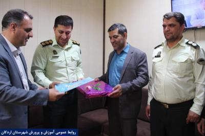 دیدار رییس آموزش وپرورش اردکان با فرمانده نیروی انتظامی شهرستان