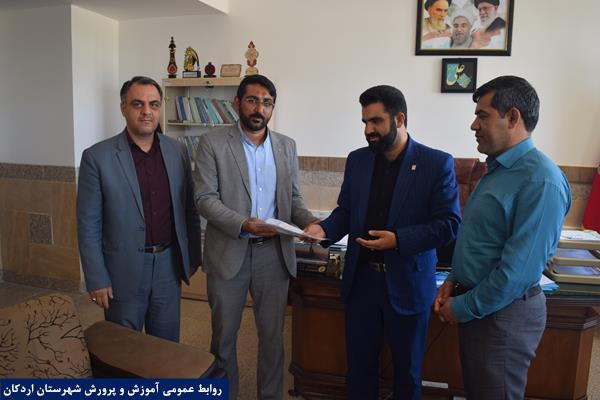 برگزاری معارفه محمدرضا سرافرازی مسئول اتحادیه انجمن اسلامی شهرستان اردکان