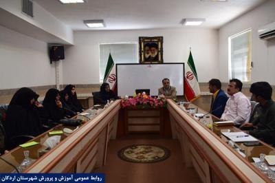 برگزاری جلسه مشاورین مدارس شهرستان اردکان در هفته بهداشت روان