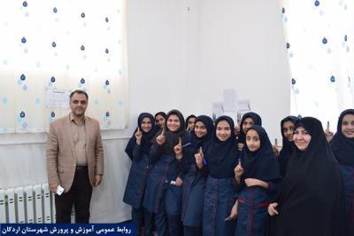برگزاری بیست و دومین انتخابات شورای دانش آموزی مدارس شهرستان اردکان