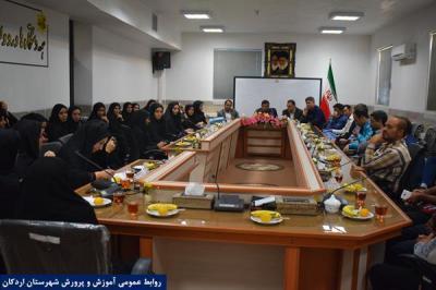 برگزاری جلسه گروه تربیت بدنی با مدیریت آموزش و پرورش شهرستان اردکان