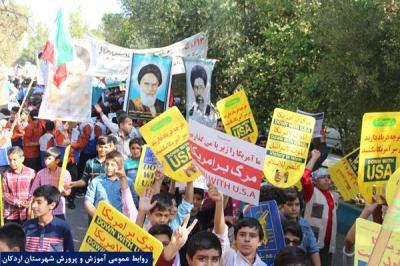 حضور پر شور دانش آموزان در مراسم سیزده آبان، روز استکبارستیزی
