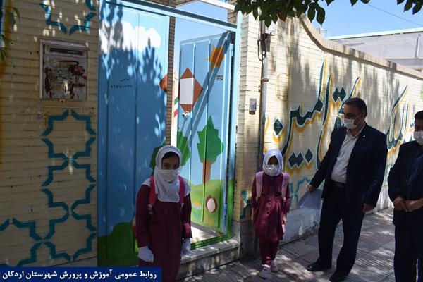 گزارش تصویری بازدید از مدارس