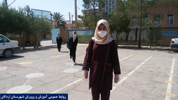 گزارش تصویری بازگشایی مدارس شهرستان اردکان با رعایت پروتکلهای بهداشتی