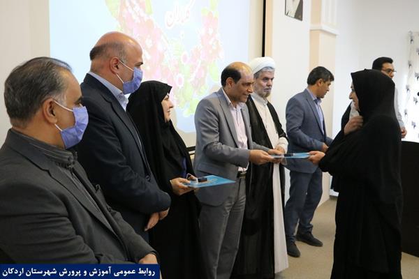 حضور مدیر کل آموزش و پرورش استان یزد در شهرستان اردکان و تجلیل از فرهنگیان فعال در فضای مجازی