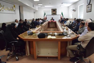 تشکیل جلسه شورای اداری