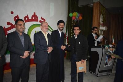 جشن تجلیل از دانش آموزان نخبه دبیرستان ماندگار شرف