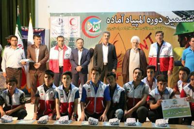 برگزاری ششمین مرحله استانی المپیادطرح ملی دادرس