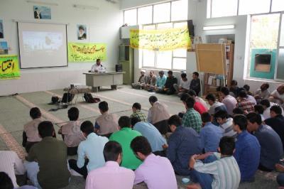 جلسه توجیهی و افتتاحیه طرح هجرت 3 برگزار شد