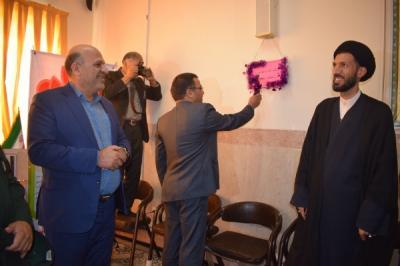 گرامی داشت هفته استکبار ستیزی در دبیرستان امام حسن مجتبی (ع)