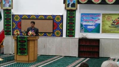 تشکیل اولین جلسه انجمن اولیاء ومربیان دبیرستان مرحوم بیطرف