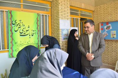 برگزاری انتخابات شورای دانش آموزی در مدارس شهرستان