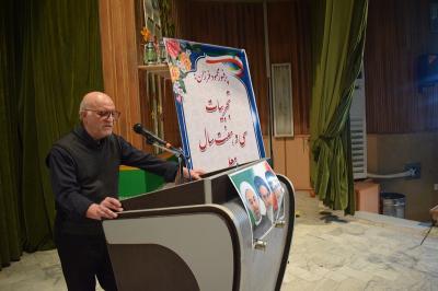 برگزاری همایش علمی تربیتی معلمان با سخنرانی دکتر محمود فرزان