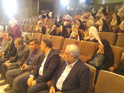 سی و هفتمین جشنواره مسابقات معارف ابتدایی برگزار شد.