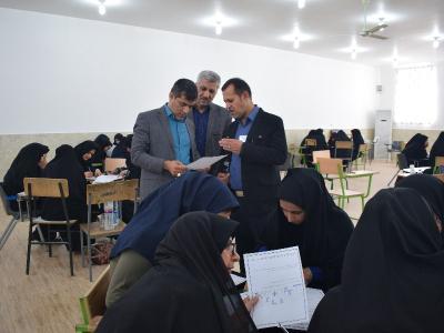 آزمون ارزیابی عملکرد ویژه آموزگاران مقطع ابتدایی برگزار گردید.