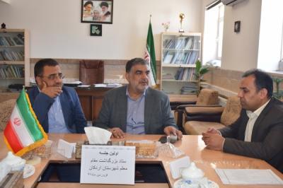 تشکیل جلسه ستادبزرگداشت مقام معلم