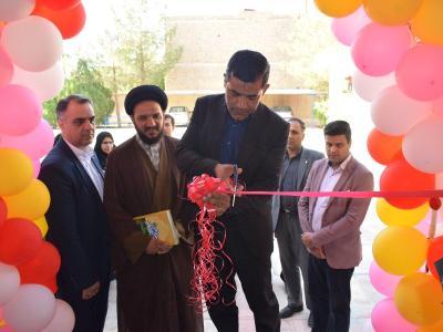 افتتاح نمازخانه خیری دبستان دخترانه ولی عصر(عج)