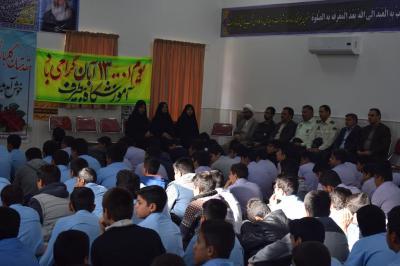 زنگ ایثار وشهادت و استکبار ستیزی در دبیرستان بیطرف طنین انداز شد
