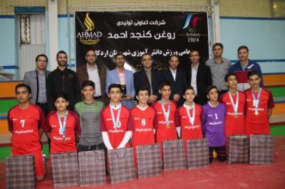 برگزاری مسابقات فوتسال آموزشگاههای پسرانه متوسطه دوره اول