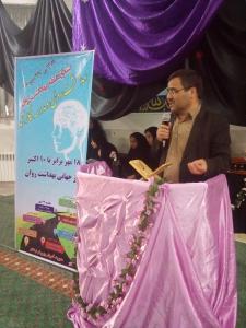 برگزاری مراسم نمادین هفته بهداشت روان
