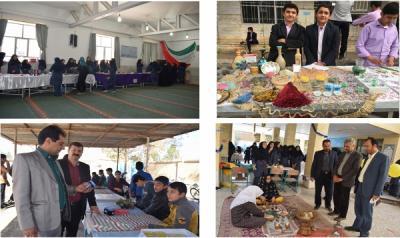 برگزاری بازارچه کار وفناوری در آموزشگاه های سلمان ،نمونه سعدی ،خلیج فارس وچهارده معصوم (علیهم السلام)