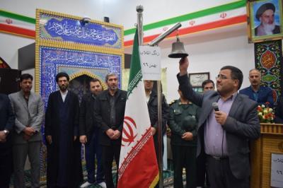 زنگ انقلاب همراه با برگزاری محفل قرآنی ؛دبیرستان شاهد سیدالشهداء
