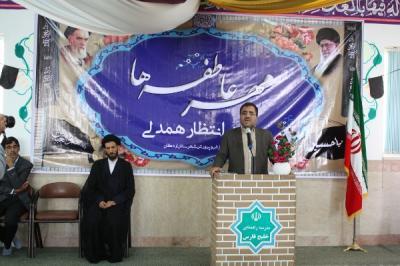 برگزاری جشن عاطفه ها در دبیرستان دخترانه خلیج فارس