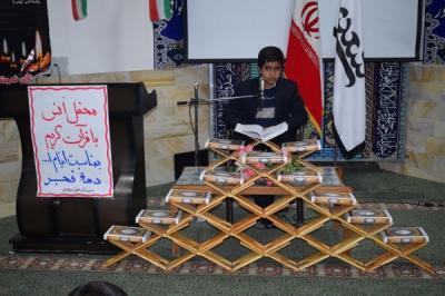 محفل باشکوه قرآنی در دبیرستان نمونه سعدی